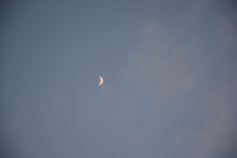 Uncropped Moon photo